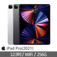 【Apple 蘋果】2021 iPad Pro 12.9吋 第5代 平板電腦(WiFi/256G)