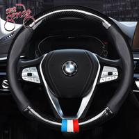 【Sense神速】BMW MINI COOPER碳纖維透氣方向盤套 3色黑