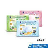 藍鷹牌 台灣製 成人立體可塑型專業PM2.5防霾口罩 50入 4盒/6盒 (藍 綠 粉)   現貨 蝦皮直送