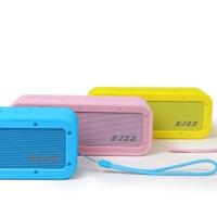 【EJZZ】EXJ 2021 PANTONE 新三色 無線揚聲器.藍牙5.0無線音響喇叭