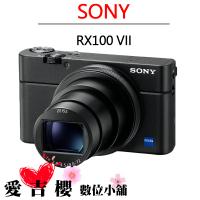 SONY RX100M7 數位相機  RX100M7 公司貨 免運 索尼 RX100 VII M7