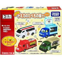 【Fun心玩】TM17651 正版 日本 TOMICA 食物餐車車組 餐車 多美小汽車 模型車 生日 禮物