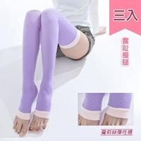 【買二送一魔莉絲彈性襪】標準級360DEN西德棉睡眠大腿襪一組三雙(壓力襪/醫療襪/彈力襪/靜脈曲張)