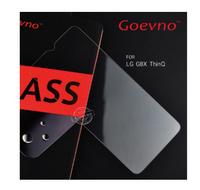 Goevno LG G8X ThinQ 玻璃貼