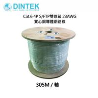 【DINTEK】Cat.6 4P S/FTP 雙遮蔽 23AWG 實心銅導體網路線 305M(UL ETL 驗證)