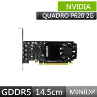 【NVIDIA】組裝聖品-NVIDIA Quadro P620 /2G GD5 128bit/CUDA:512/14.5cm/3年保(Quadro P620)