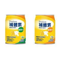 永大醫療~補體素 優蛋白 清甜/不甜~1罐237毫升~1箱/24罐~1400元再贈2罐~