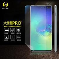 【o-one大螢膜PRO】SAMSUNG S10+.滿版全膠螢幕保護貼(SGS環保無毒 超跑包膜頂級原料 犀牛皮 台灣製)