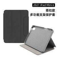 2021新款適用ipad mini6保護套 塔扣款帶筆槽休眠三折支架保護殼【麥兜精品】