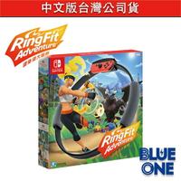 台灣公司貨 switch 健身環 健身環大冒險 支援繁體中文 RingFit Nintendo Switch 遊戲片