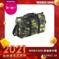 【MOBICOOL】ICON Ⅱ 16 保溫保冷袋(迷彩黃)