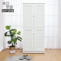【南亞塑鋼】2.7尺四門塑鋼百葉高鞋櫃(白色)