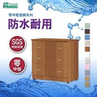 【IHouse】防水防潮 塑鋼三抽衣櫃 寬81.5深48高81.5cm