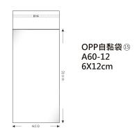 鶴屋#15 OPP自粘袋 A60-12 6*12cm/100±2%