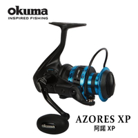 【OKUMA】AZORES阿諾 XP 強力全金屬紡車捲線器-8000P(岸拋/船拋/鐵板釣法適用)