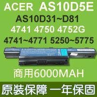 宏碁 ACER AS10D5E 原廠電池 ASPIRE 4250 4250G 4250Z 5250 7251 6595T 8473TG 8473G 8473T 8573T Timeline X 6495 8473 eMachines D440 V3-551G V3-571G V3-471G 4752G E1-471G E1-571G