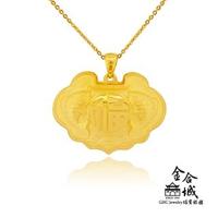 【金合城】聰明伶俐福氣金鎖黃金墜 MPEP100(金重約1.54錢)