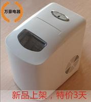 110V台灣定製家用製冰器小型商用冰塊機子彈頭製冰機