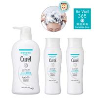 【Curel珂潤】溫和潔淨洗髮精超值組(420mlX1+200mlX2)