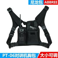 對講機戶外胸前背包尼龍套 車隊救援執勤手臺保護套雙肩包收納袋『xxs3605』