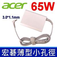 ACER 65W 白色 原廠規格 變壓器 Aspire One Cloudbook 11 AO1-131 AO1-131M Switch11 V SW5-173 SW5-173P V3-372-55AM V3-372-56YH V3-372-704Z S5 S5-371T S5-391 S7 S7-191 S7-392 Swift SF113-31 SF114-31 SF314-51 SF314-52g SF315-41G SF315-51 SF514-51
