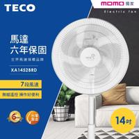 【TECO東元獨家2入組】2019年mo獨家14吋DC馬達ECO遙控擺頭風扇(XA1452BRD)