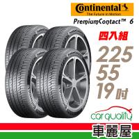 【Continental 馬牌】PremiumContact PC6 舒適操控輪胎_四入組_225/55/19(車麗屋)