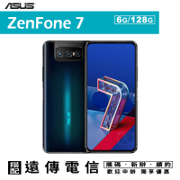 ASUS ZenFone 7 ZS670KS 6G/128G 5G手機 八核心 攜碼遠傳電信月租專案價 限定實體門市辦理