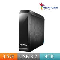 【ADATA 威剛】HM800 4TB 3.5吋 外接硬碟(支援電視錄影/Xbox one.PS4/加密/USB 3.2 Gen1)
