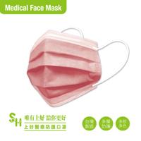 【上好生醫】成人 蜜桃粉 50入裝 醫療防護口罩