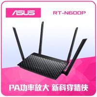 【ASUS 華碩】RT-N600P 600Mbps 無線WI-FI路由器 分享器