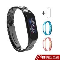 ANTIAN 小米手環6/5 三珠款 高端商務金屬不鏽鋼錶帶 替換腕帶 手錶帶 時尚舒適手腕帶 贈保護貼 現貨