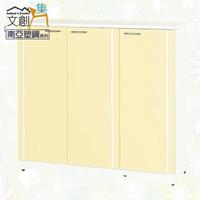 【文創集】羅斯  環保4.1尺南亞塑鋼三開門鞋櫃