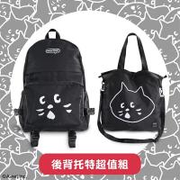 NYA-後背包+托特包超值組【台灣限定/正版授權】