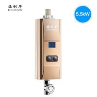 德利華電熱水龍頭即熱式小廚寶家用熱水器加熱速熱廚房小型淋浴器 WD一米陽光