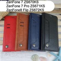 多卡夾真皮皮套 ASUS ZenFone 7 ZS670KS / 7 Pro ZS671KS / 8 Flip ZS672KS (6.7吋)