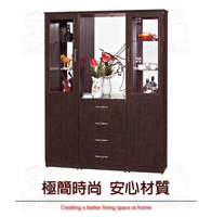 【綠家居】瓦多 環保5.1尺南亞塑鋼玻璃多功能雙面櫃/玄關櫃