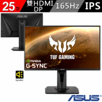 【ASUS 華碩】TUF Gaming VG259QR 165Hz 24.5吋 電競螢幕(1ms/IPS/G-SYNC Compatible/HDMI/DP)