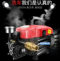 水壓機送電變壓器便攜刷車泵空調清洗全銅電機全自動高壓清洗機220V家用洗車機JDCY潮流站