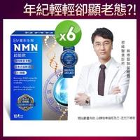 【DV 笛絲薇夢】吳淡如推薦-醇耀妍NMN超能飲-6入-EC(液態小分子-3倍吸收)