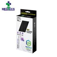 MEDTECS美德醫療 美德抗病毒週拋型口罩 黑色 一盒10片 免運費