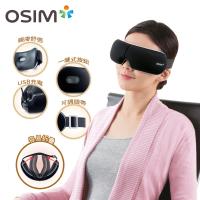 【OSIM】護眼樂Air + 3D巧摩枕 黑色 OS-1202+OS-288(眼部按摩/溫熱/氣壓按摩/USB充電/可折疊)