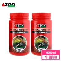【AZOO】9合1《小烏龜》飼料900ml(2罐)