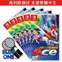 Switch 瑪利歐網球 王牌高手 中文版 Blue One 電玩 遊戲片
