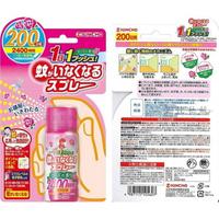 【KINCHO】防蚊噴霧200日 日本金雞牌 現貨直發 日本KINCHO正品 驅蚊噴霧