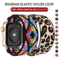 โบฮีเมียไนลอนยืดหยุ่น Solo Loop สำหรับ Apple Watch Band 6 SE 38มม.40มม.42มม.44มม.สำหรับ Iwatch Series 6 5 4 3สาย