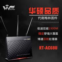 『正品保固』華碩RT-AC68U 千兆無線路由器雙頻5G光纖家用梅林AC86U高速WiFi