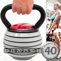 快速調整40磅18公斤壺鈴組合-可調式10-40LB(C113-2004)
