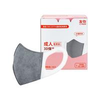 台灣康匠 友你 成人3D彈力活性碳醫用口罩50入(醫療用口罩)【小三美日】◢DS001003