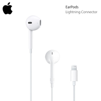 【神腦貨 盒裝】Apple 原廠耳機麥克風 EarPods 具備 Lightning 連接器 線控耳機 iPhone 5/5C/5S/SE/6/6S/6 Plus/6s Plus/7/7 Plus/8/8Plus/X/XR/Xs/Xs Max/11/11 Pro/11 Pro Max/12 mini/12/12 Pro/12 Pro Max/13 mini/13/13 Pro/13 Pro Max/iPad mini 2 3 4 5/Air 2 3/10.2吋/Pro 9.7吋 10.5吋 12.9吋